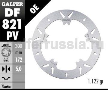 Тормозной диск для мотоциклов спорт/город DF 821 PV перед