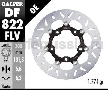 Тормозной диск для мотоциклов спорт/город DF822FLV зад