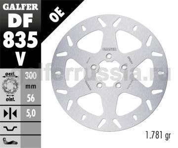Тормозной диск для мотоциклов спорт/город DF835V перед