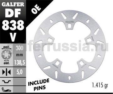 Тормозной диск для мотоциклов спорт/город DF 838 V перед