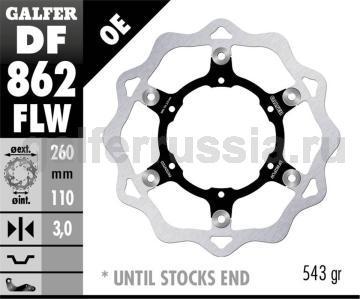 Лепестковый плавающий диск со стальной ступицей DF862FLW перед
