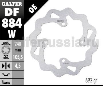 Лепестковый не плавающий диск DF884W зад
