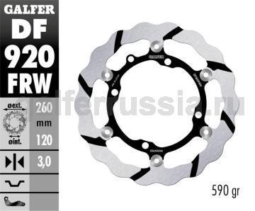 Тормозной диск для мотоциклов спорт/город DF 920 FRW перед