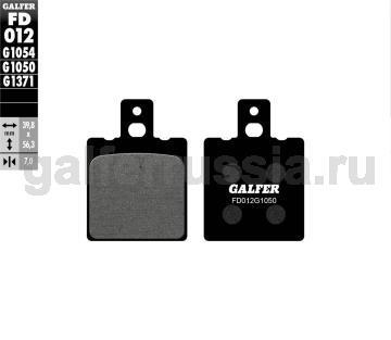 Городская тормозная колодка для скутеров FD 012 G1050 перед или зад