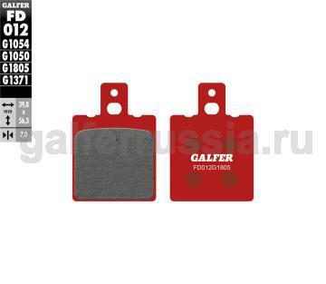 Тормозная колодка грунт-триал FD012G1805 перед или зад