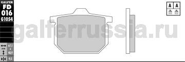 Тормозная колодка город-спорт FD 016 G1651 перед или зад