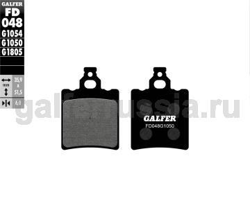 Городская тормозная колодка для скутеров FD 048 G1050 перед или зад