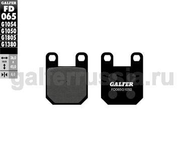 Городская тормозная колодка для скутеров FD065G1050 перед или зад