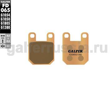 Тормозная колодка для скутера FD065G1380 перед или зад