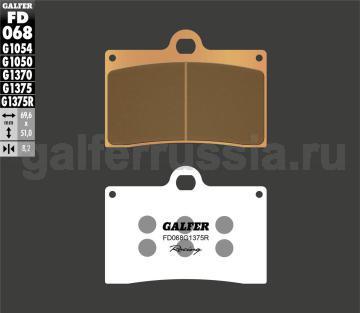 Спортивная тормозная колодка FD068G1375R перед