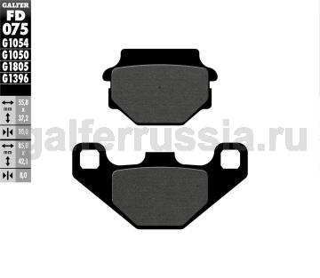 Городская тормозная колодка для скутеров FD 075 G1050 перед или зад