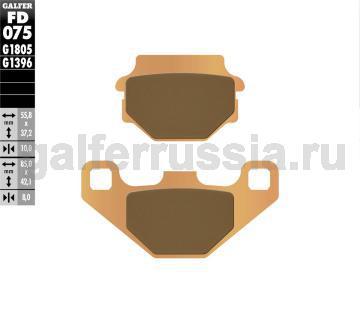Тормозная колодка для грунта FD075G1396 перед или зад