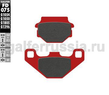 Тормозная колодка грунт-триал FD075G1805 перед или зад