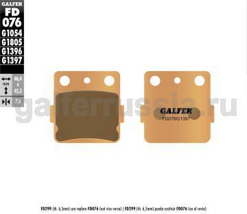 Тормозная колодка для квадроциклов FD076G1397 перед или зад