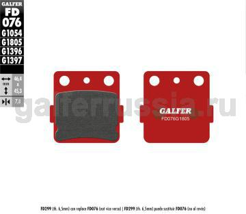 Тормозная колодка грунт-триал FD076G1805 перед или зад
