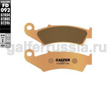 Тормозная колодка для грунта FD092G1396 перед или зад