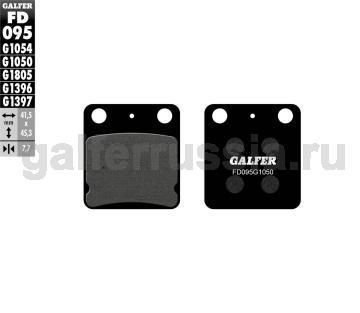 Городская тормозная колодка для скутеров FD 095 G1050 перед или зад