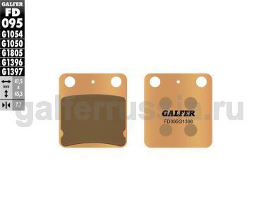 Тормозная колодка для грунта FD095G1396 перед или зад