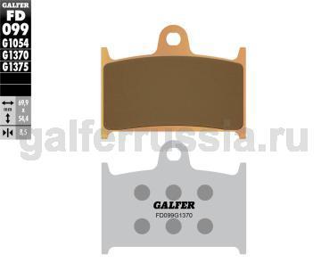 Спортивная тормозная колодка FD 099 G1375 перед