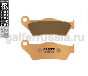 Тормозная колодка для скутера FD 138 G1380 перед или зад