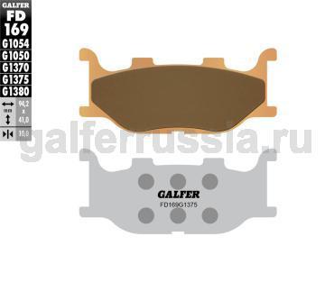 Спортивная тормозная колодка FD169G1375 перед или зад
