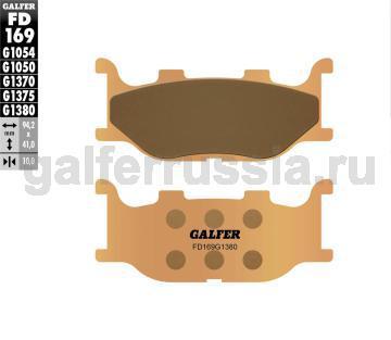 Тормозная колодка для скутера FD169G1380 перед или зад