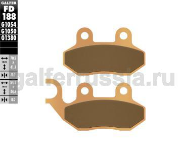 Тормозная колодка для скутера FD188G1380 перед или зад