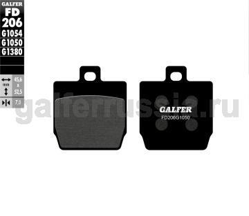 Городская тормозная колодка для скутеров FD 206 G1050 перед или зад