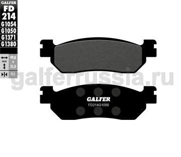 Городская тормозная колодка для скутеров FD 214 G1050 перед или зад