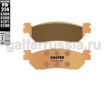 Тормозная колодка для скутера FD214G1380 перед или зад