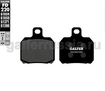 Городская тормозная колодка для скутеров FD220G1050 перед или зад