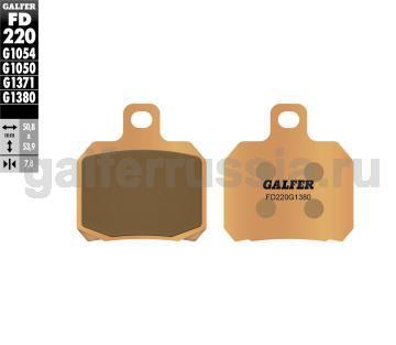 Тормозная колодка для скутера FD220G1380 перед или зад