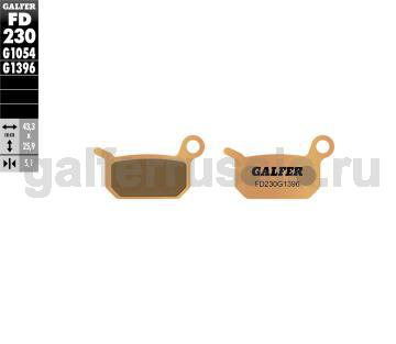 Тормозная колодка для грунта FD230G1396 перед или зад