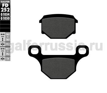 Городская тормозная колодка для скутеров FD252G1050 перед или зад