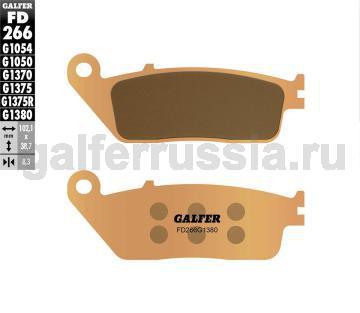 Тормозная колодка для скутера FD266G1380 перед или зад