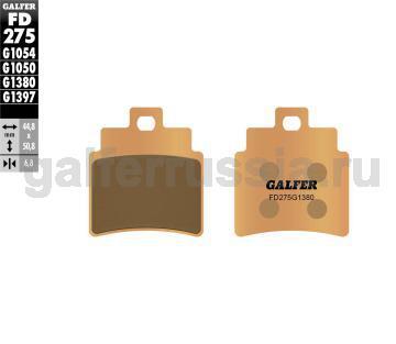 Тормозная колодка для скутера FD275G1380 перед или зад