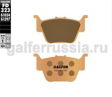 Тормозная колодка для квадроциклов FD 323 G1397 зад