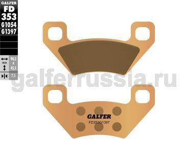 Тормозная колодка для квадроциклов FD353G1397 перед или зад