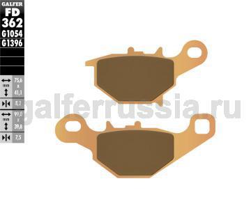 Тормозная колодка для грунта FD362G1396 перед или зад
