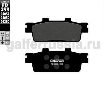 Городская тормозная колодка для скутеров FD399G1050 перед или зад