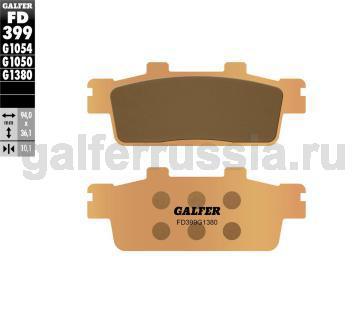 Тормозная колодка для скутера FD399G1380 перед или зад
