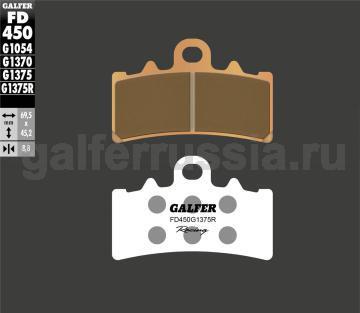 Спортивная тормозная колодка FD450G1375R перед
