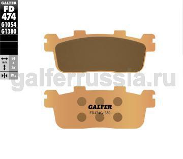 Тормозная колодка для скутера FD474G1380 зад