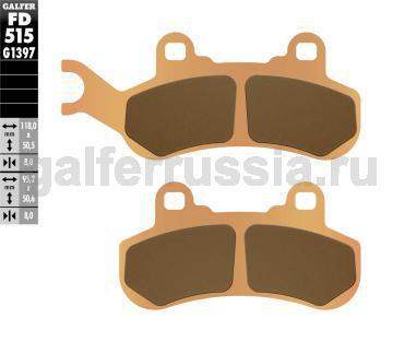 Тормозная колодка для квадроциклов FD515G1397 перед или зад