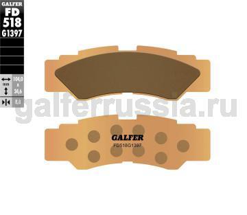 Тормозная колодка для квадроциклов FD518G1397 зад