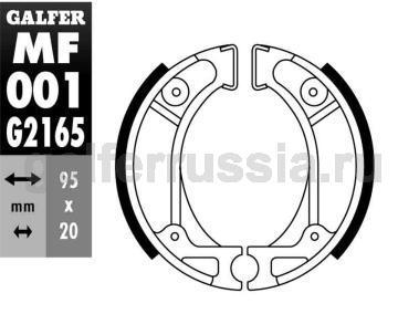 Колодка для тормозов барабанного типа MF001G2165 перед или зад