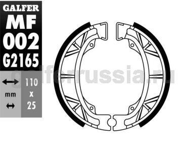 Колодка для тормозов барабанного типа MF 002 G2165 перед или зад