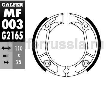 Колодка для тормозов барабанного типа MF003G2165 перед или зад