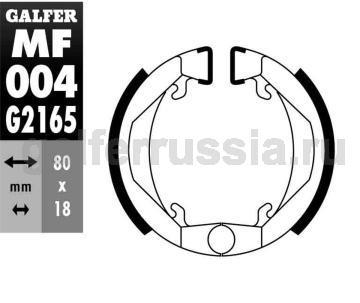 Колодка для тормозов барабанного типа MF 004 G2165 перед или зад