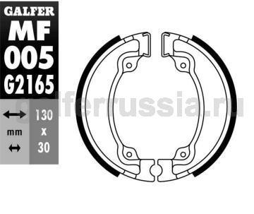 Колодка для тормозов барабанного типа MF 005 G2165 зад